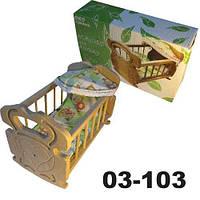 Кроватка-колыбель  с наб.пост.билизны + балдахин, в коробке, (430 * 250 * 310)