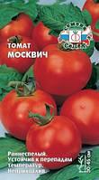 Семена Томат Москвич  0,1 г Седек