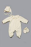 Комплект на выписку для новорожденных молочный для мальчика размер 50-56