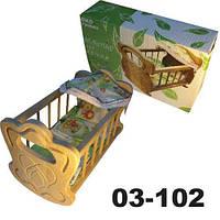 Кроватка-колыбель (5шт) с наб.пост.билизны + балдахин, в коробке, (430 * 250 * 310)