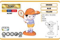 Світильник настільний G10Q 15W жовтий,голубий,оранжевий