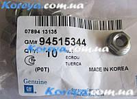 Гайка крепления клапанной крышки металической Ланос Нубира 1,6 оригинал.