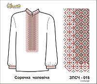 Мужская рубашка (заготовка для вышивки)