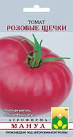 Семена томат Розовые Щечки 0,1 г Манул
