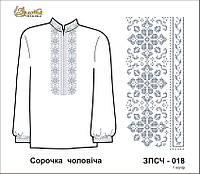 Заготовка для вышиванки бисером Мужская рубашка