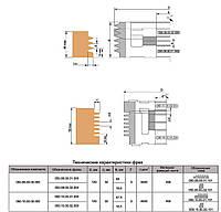 Фреза для сращивания, регулируемая по высоте детали  120х32х60 мах х 3
