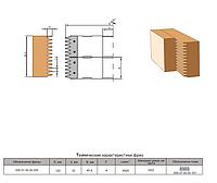 Фреза для сращивания, наращиваемая по высоте  120х32х45,9х4