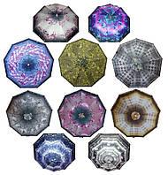 Зонт женский  Lantana 1256 полный автомат