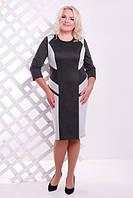 Трикотажное женское серое платье батал Флора  Lenida     52-62 размеры