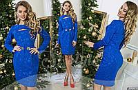 Трикотажное платье с брошками на поясе, цвет электрик.  Арт-8974/65