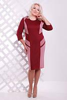 Трикотажное женское вишневое  платье батал Флора  Lenida     52-62 размеры