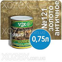 Vik Hammer,Вик Хамер 3в1-Античный золотой № 121 Молотков С преобразов ржавчины 0,75лт