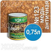 Vik Hammer,Вик Хамер 3в1-Античный медный № 123 Молотков Против ржавчины 0,75лт