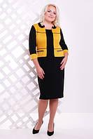 Женское трикотажное платье батал Шанти черный+горчица  Lenida     52-62 размеры