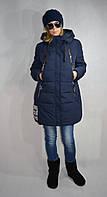 Куртка женская зимняя синяя, черная биопух р. S-XL TY Camille YM803