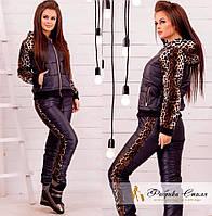 Спортивный костюм стеганная плащевка на синтепоне с меховыми леопардовыми рукавами до 56 размера