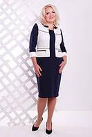 Женское трикотажное платье батал Шанти темно-синий+белый  Lenida     52-62 размеры