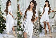 Шикарное белое платье с перфорацией, рукав 3/4  Арт-8975/65