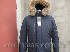 Зимняя куртка на шерсти верблюда