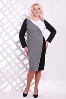 Женское черно-белое платье большого размера Тетрис  Lenida  50-60 размеры