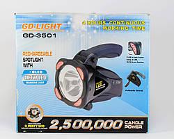Фонарик GD 3501 (20)