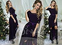 Шикарное  платье с перфорацией, рукав 3/4, цвет баклажан.  Арт-8975/65