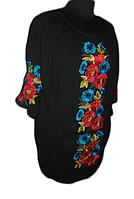 """Жіноче вишите плаття """"Марджелі"""" (Женское вышитое платье """"Марджели"""") PT-0026"""