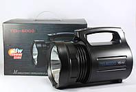 Фонарик TD 6000 15W (12)