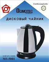 Чайник электрический MS 5001 (ТОЛЬКО ЯЩИКОМ!!!) Domotec, 2л, 1500W