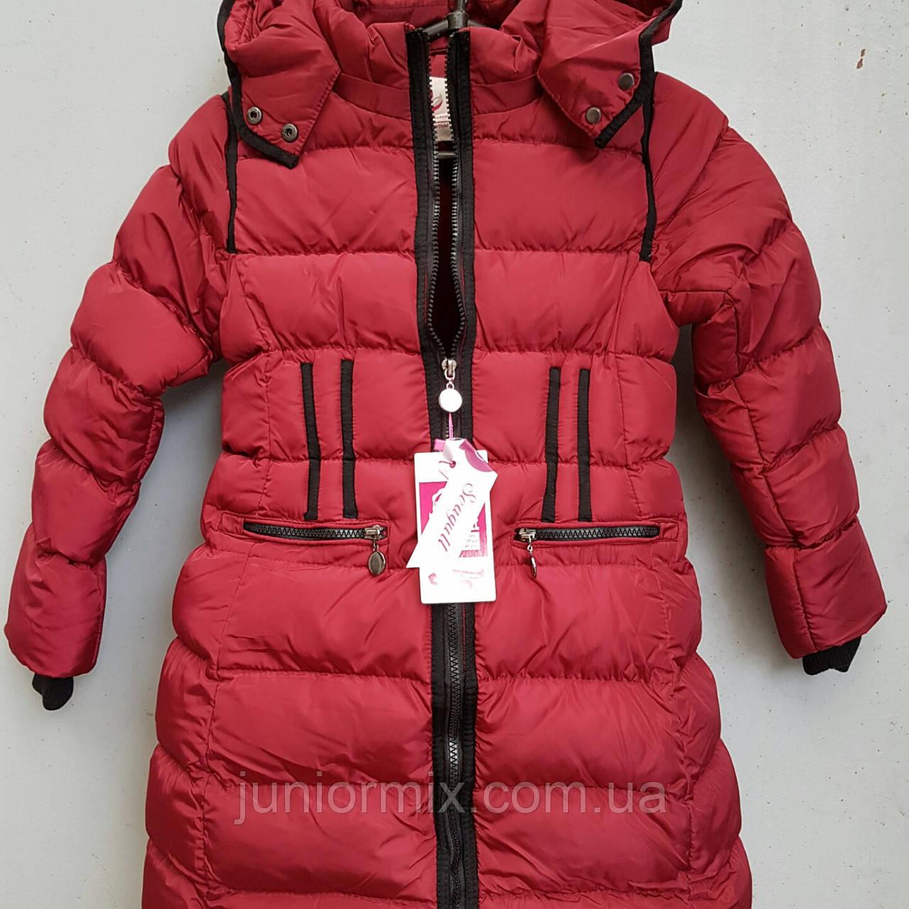 Подростковая Зимняя Куртка Купить