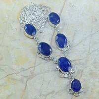 Ожерелье В61133