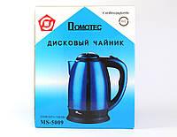 Чайник MS 5009 (ТОЛЬКО ЯЩИКОМ!!!) Domotec