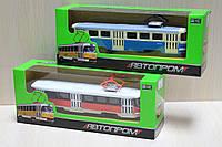 Трамвай Автопром металлическая модель в коробке