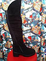 Ботфорты высокие женские зима замша натуральная на низком каблуке. 2 змейки На широкую ногу 39 размер
