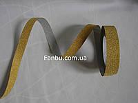 Золотая полипропиленовая лента, ширина 2см