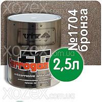Vik Вик FERROGAMMA,3в1-Бронзовый № 1704 Грунт эмаль по ржавчине 2,5лт