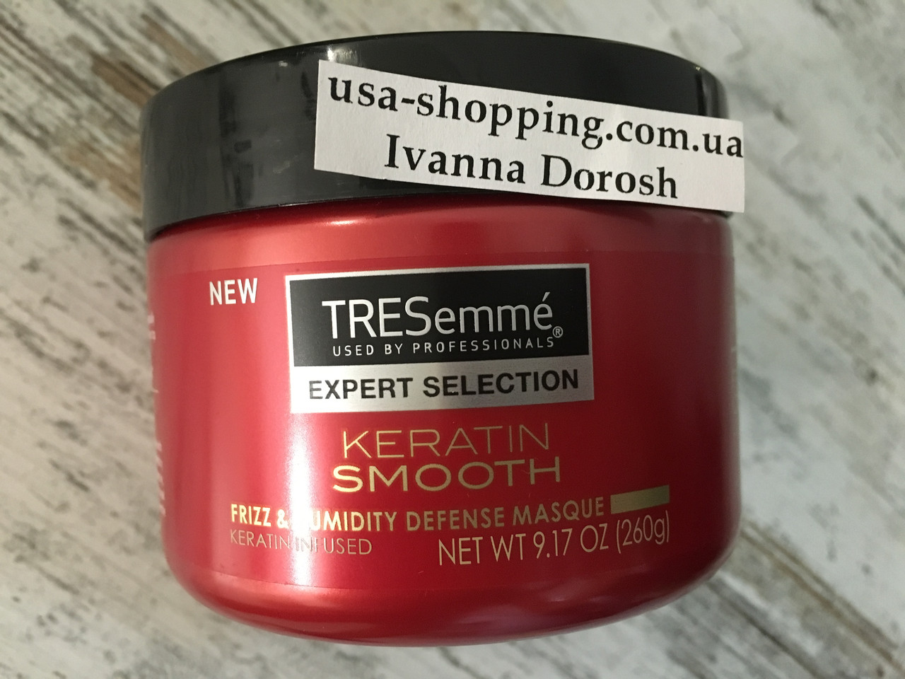 Интенсивно увлажняющая маска для волос с кератином Tresemmé Keratin Smooth