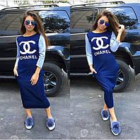 """Модное, молодежное, женское платье-миди """"Chanel, джинс + трикотаж""""  РАЗНЫЕ ЦВЕТА"""