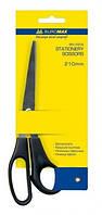 Ножницы 21 см. черные. BuroMax