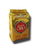 Кава в зернах Lavazza Qualita Oro 1кг.Оригінал!