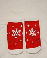 Детские зимние носки Снежинки