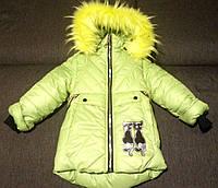 Куртка пальто для девочки на 3,4,5,6 лет