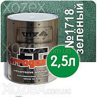 Vik Вик FERROGAMMA,3в1-Зелёный Верде № 1718 Краска по металлу 2,5лт