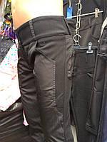 Зимние брюки для девочек с плащевыми вставками.