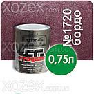 Vik Вик FERROGAMMA,3в1-Красный Бордо № 1720 краска для металла 2,5лт, фото 2