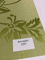 Рулонная штора Флаверс оливковый