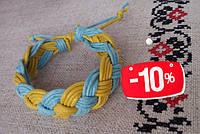 """Плетений браслет """"Україна"""", браслет патріота, довжина браслета 20 см."""