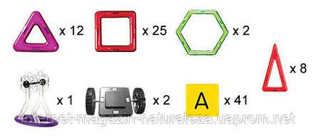 3Д магнитный конструктор Магникон 98 деталей, фото 2