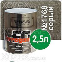 Vik Вик FERROGAMMA,3в1-Серый № 1768 Грунт эмаль по ржавчине 2,5лт
