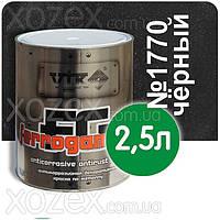 Vik Вик FERROGAMMA,3в1-Черный № 1770 Грунт эмаль по ржавчине 2,5лт